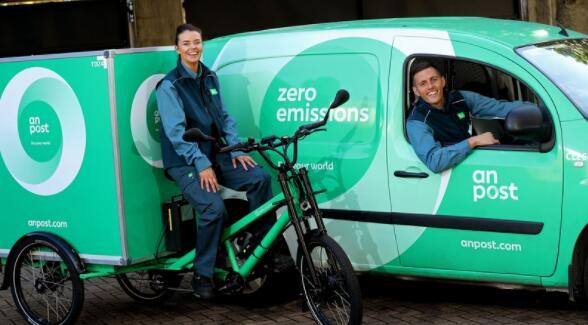 爱尔兰邮政加入全球集团 加速向电动汽车的转型