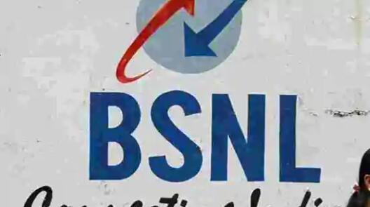 BSNL员工联盟要求CMD定期进行互动以促进公司复兴