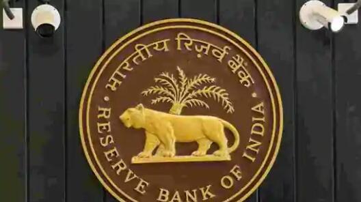 印度储备银行对PSB资本重组的零息债券表示关注