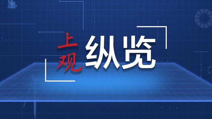 华为公司工业物联网运用开封市营销中心