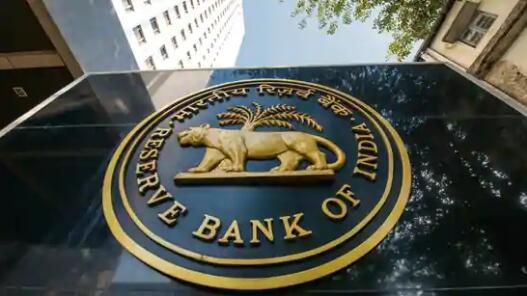 印度储备银行耗资2万亿卢比 以推动更短的利率提高