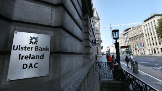 阿尔斯特银行确认退出爱尔兰市场
