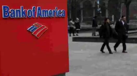 美国银行的交易部门在丰收年未能赶上竞争对手