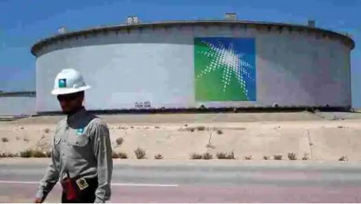 沙特阿美在向投资者披露信息时排除了排放数据