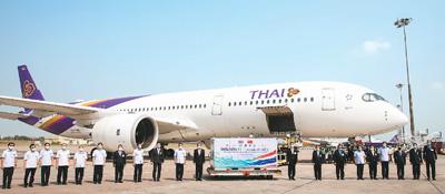 非州较大的国际航空公司
