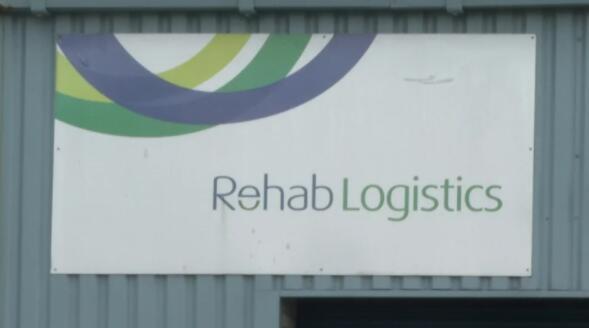 Rehab捍卫支持利默里克工人的记录