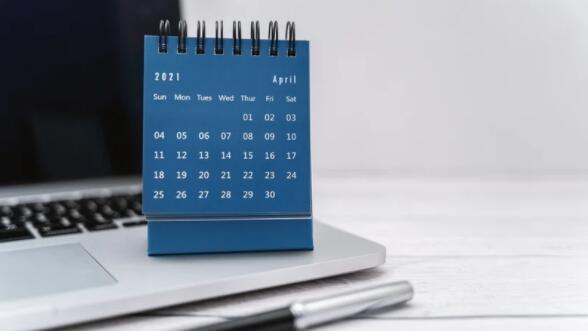 中小企业和初创企业4月商业活动指南