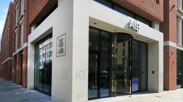 爱尔兰联合银行将寻求回购部分国有股的许可