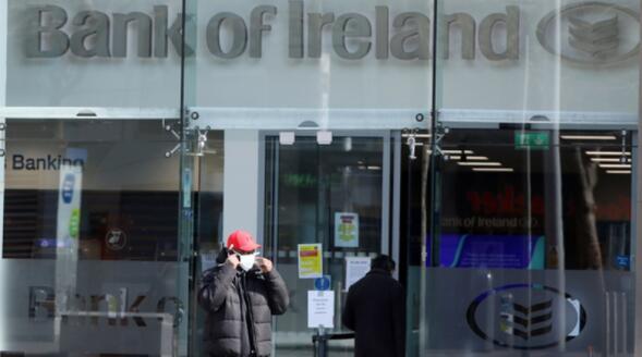 爱尔兰银行为员工推出混合工作模式