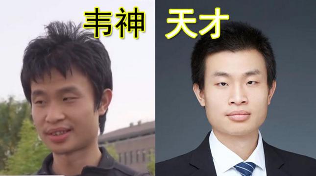 今日专栏介绍北京大学在网络上人气迅速提升的数学助教韦东奕