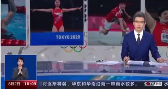 赛场内外 奥运会神仙解说词浪漫唯美