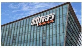 北京海淀公布首批学科校外培训机构白名单,官方提醒家长注意办学资质